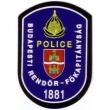 XXI. kerületi Rendőrkapitányság - Dunadűlő úti Kmb Iroda