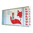 FoxPost Csomagautomata - Csepel Plaza