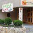 Gyöngyház Spirituális Központ, Biobolt, Teázó