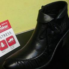 Sétálóutcai Cipőbolt